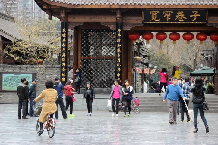 Entrada de uma das áreas históricas de Chengdu